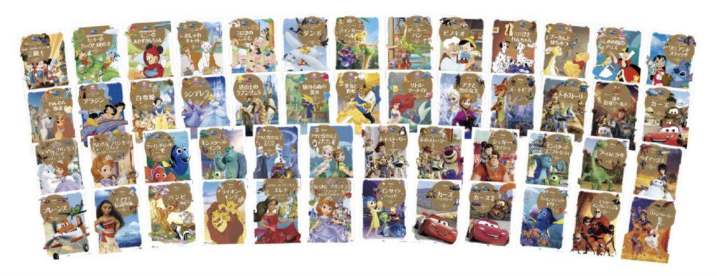 DreamSwitch-50books-gazou