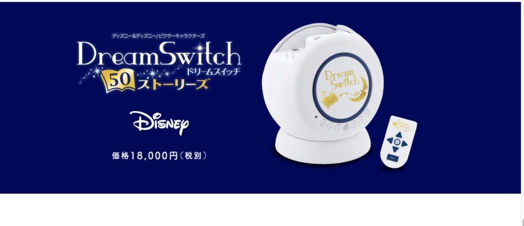 DreamSwitch-50stores-image