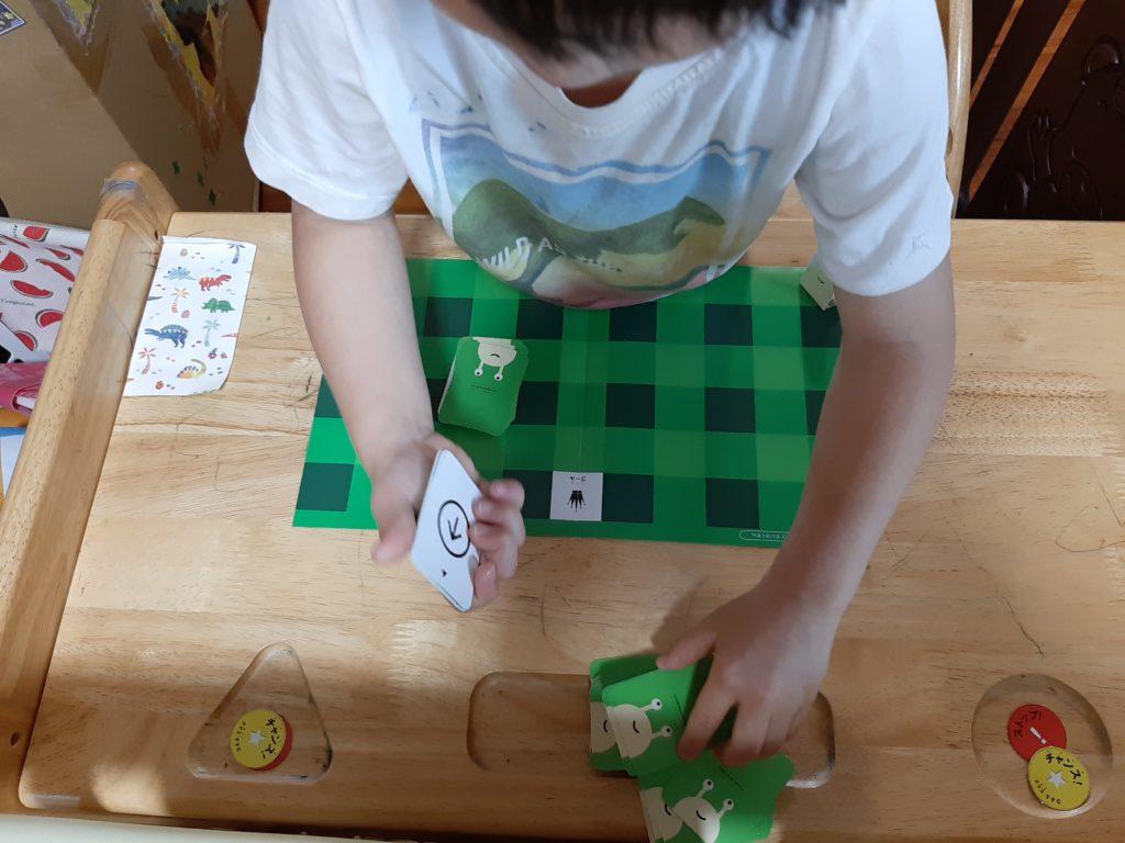 """kodomo-Challenge-sikouryoku-tokka-course-play """"katatumuri-kyuusyutu-dasakusen"""" with the children"""