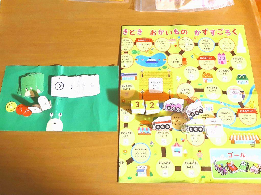 shimajiro-kodomochallenge-step-sikouryoutokka-course-toys