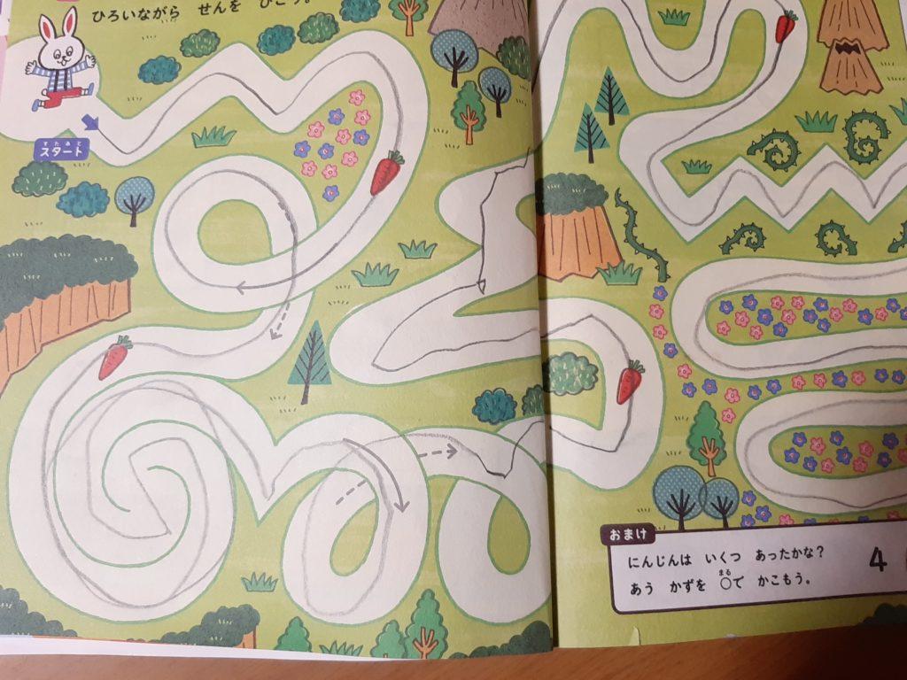 kodomo-Challenge-sikouryoku-tokka-course-work-maze