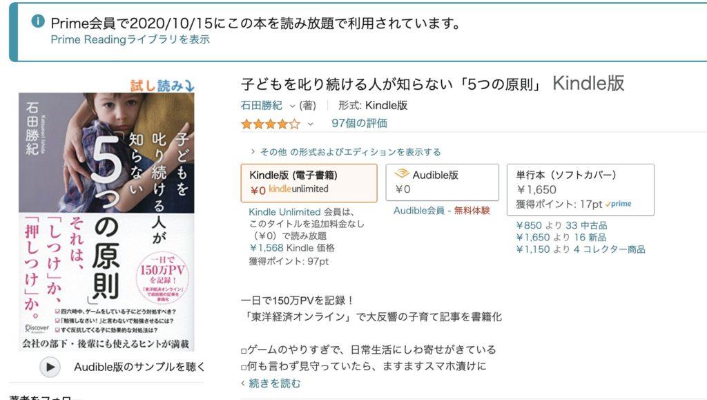 AmazonprimReading−Freebooks